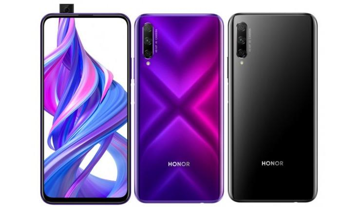FEATURES OF HONOR 9S And 9X Pro: Best Honor 9 Series